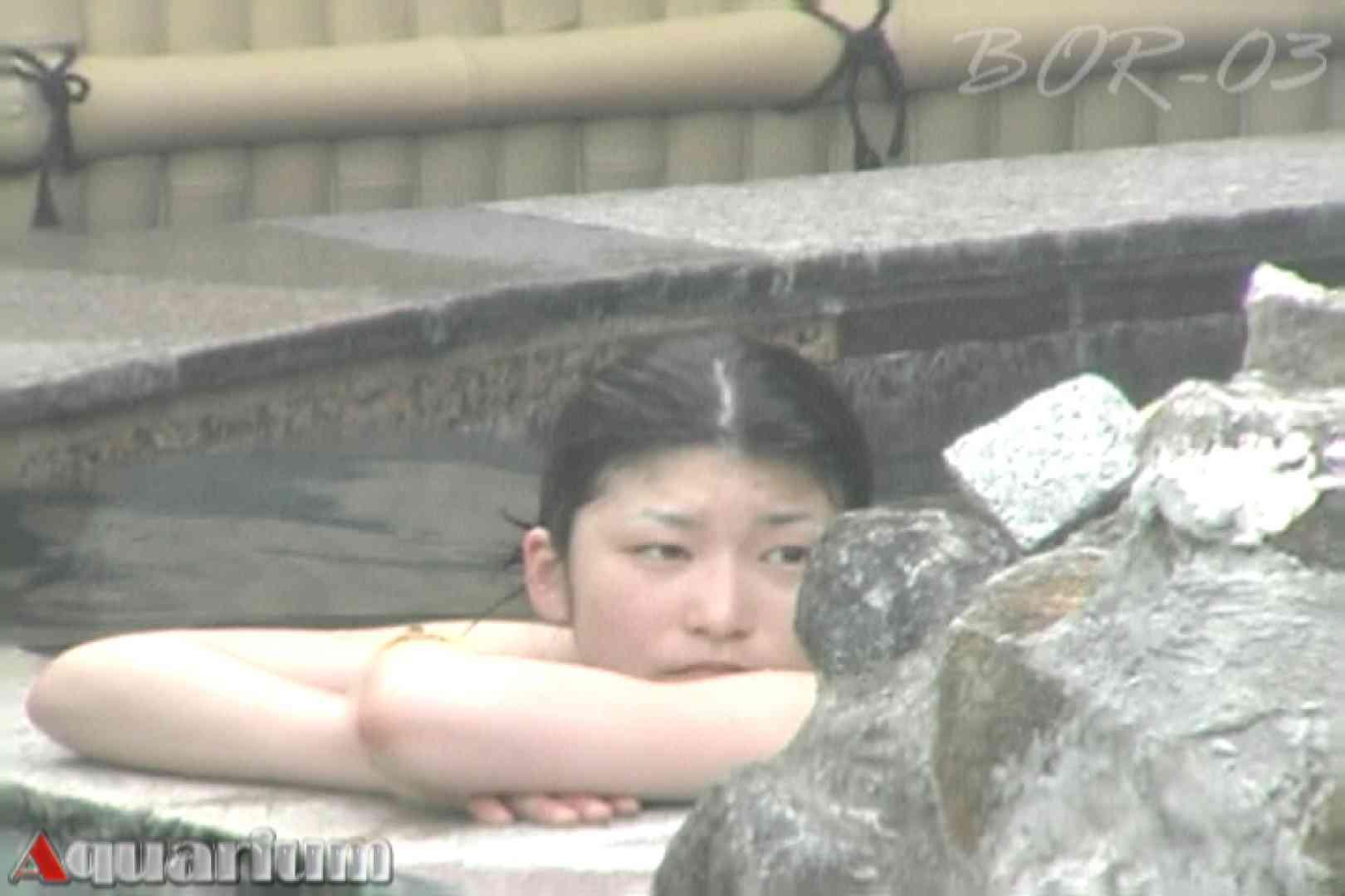 Aquaな露天風呂Vol.481 盗撮シリーズ | 露天風呂編  83PIX 3