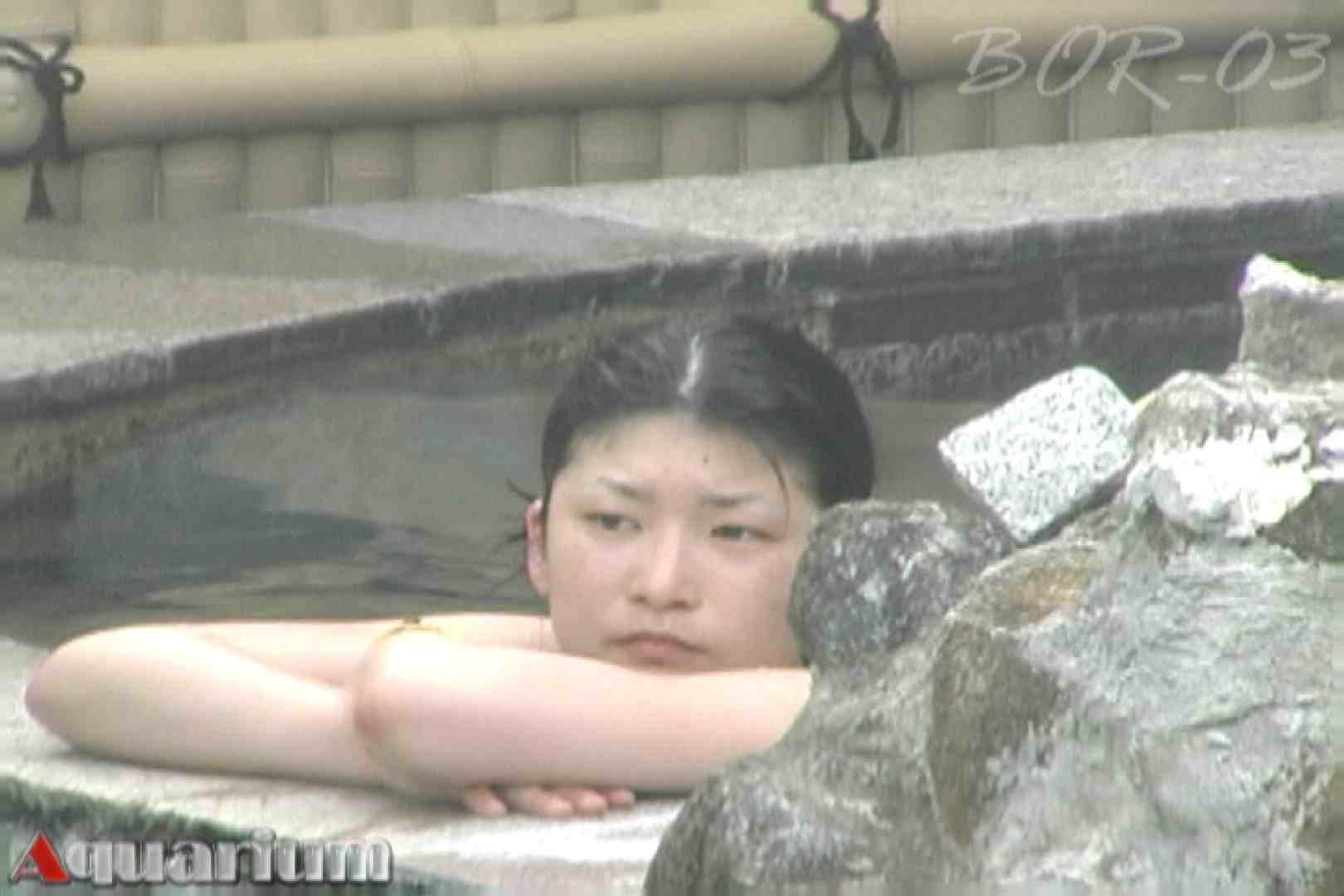 Aquaな露天風呂Vol.481 盗撮シリーズ  83PIX 4