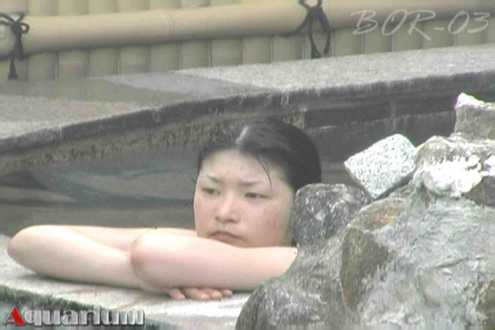 Aquaな露天風呂Vol.481 盗撮シリーズ | 露天風呂編  83PIX 5