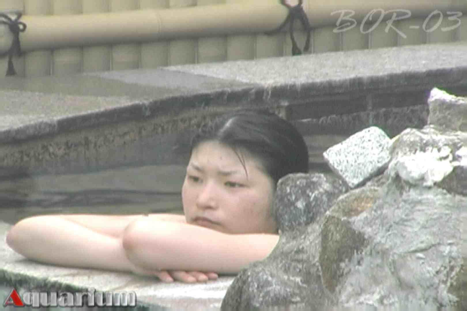 Aquaな露天風呂Vol.481 盗撮シリーズ  83PIX 6