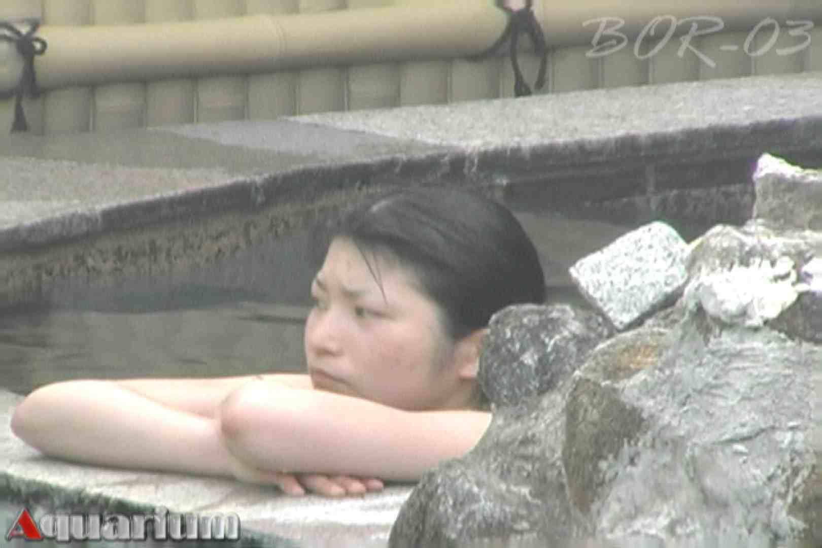 Aquaな露天風呂Vol.481 盗撮シリーズ | 露天風呂編  83PIX 15