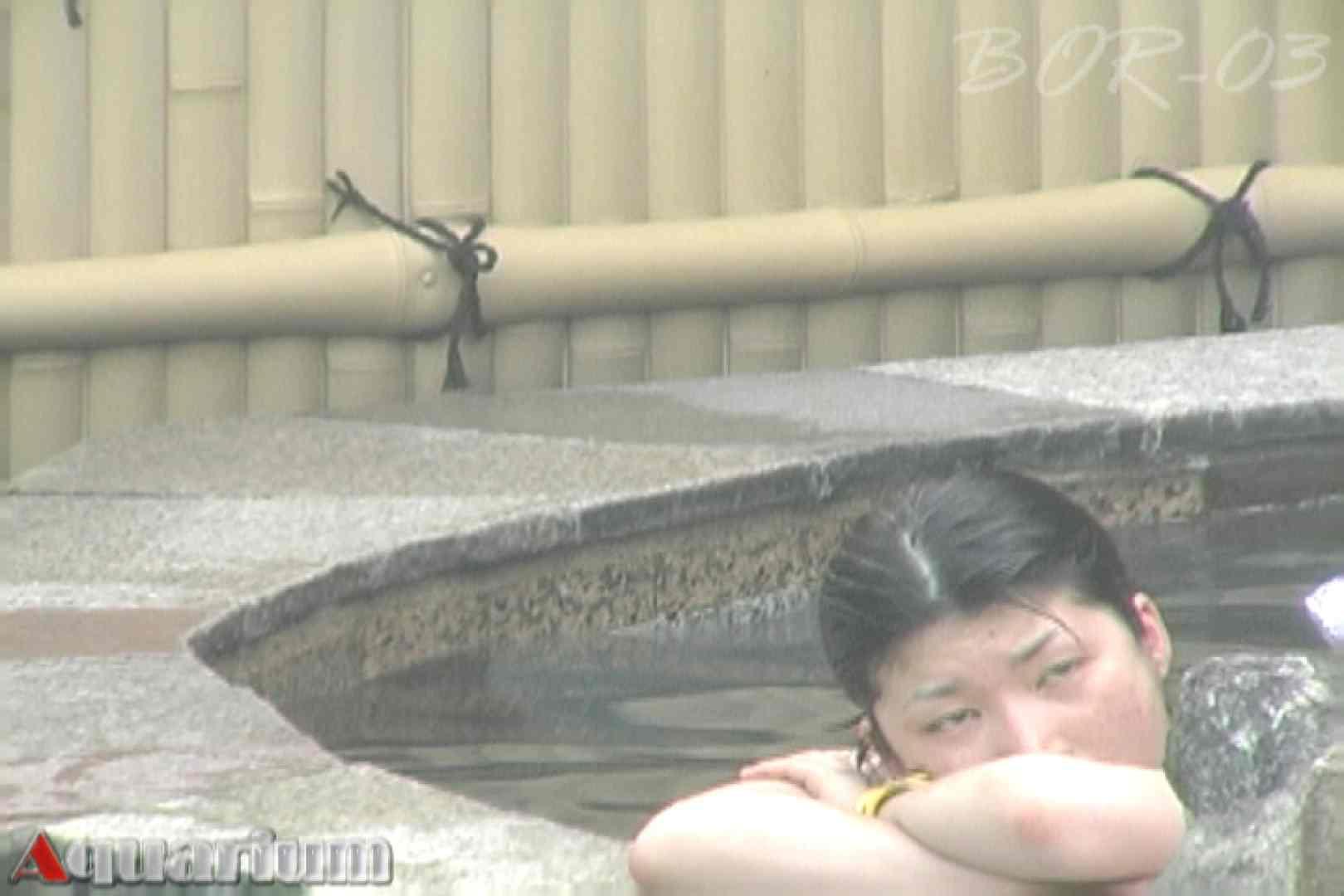 Aquaな露天風呂Vol.481 盗撮シリーズ  83PIX 18