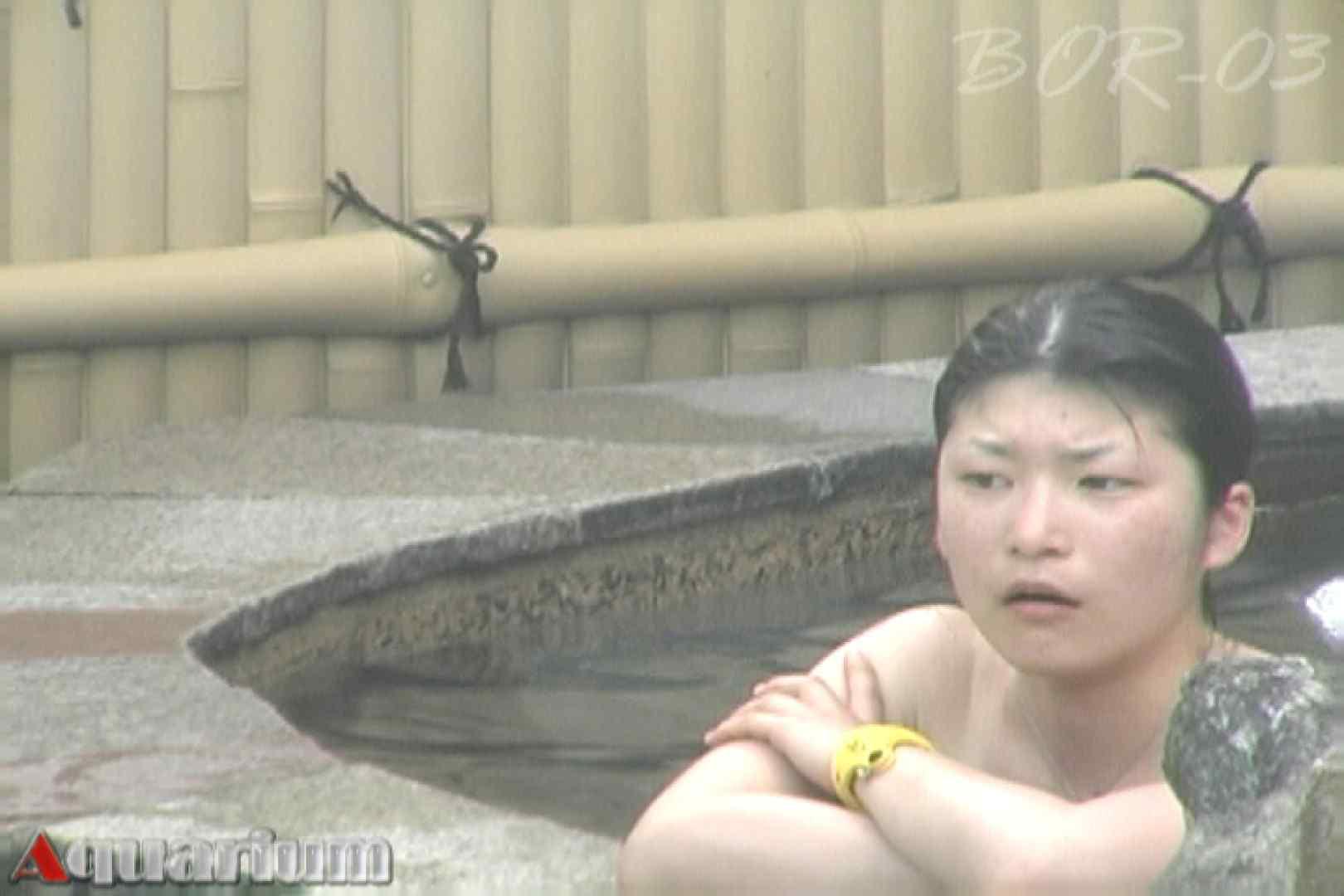Aquaな露天風呂Vol.481 盗撮シリーズ  83PIX 20