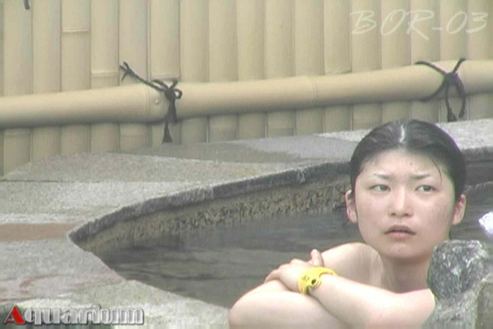 Aquaな露天風呂Vol.481 盗撮シリーズ | 露天風呂編  83PIX 21