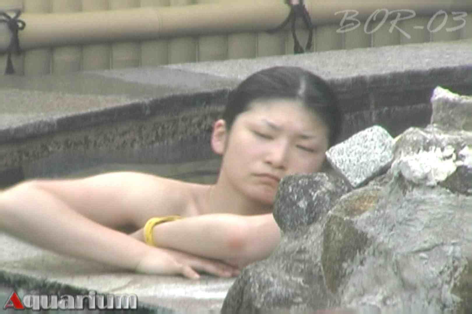 Aquaな露天風呂Vol.481 盗撮シリーズ  83PIX 26