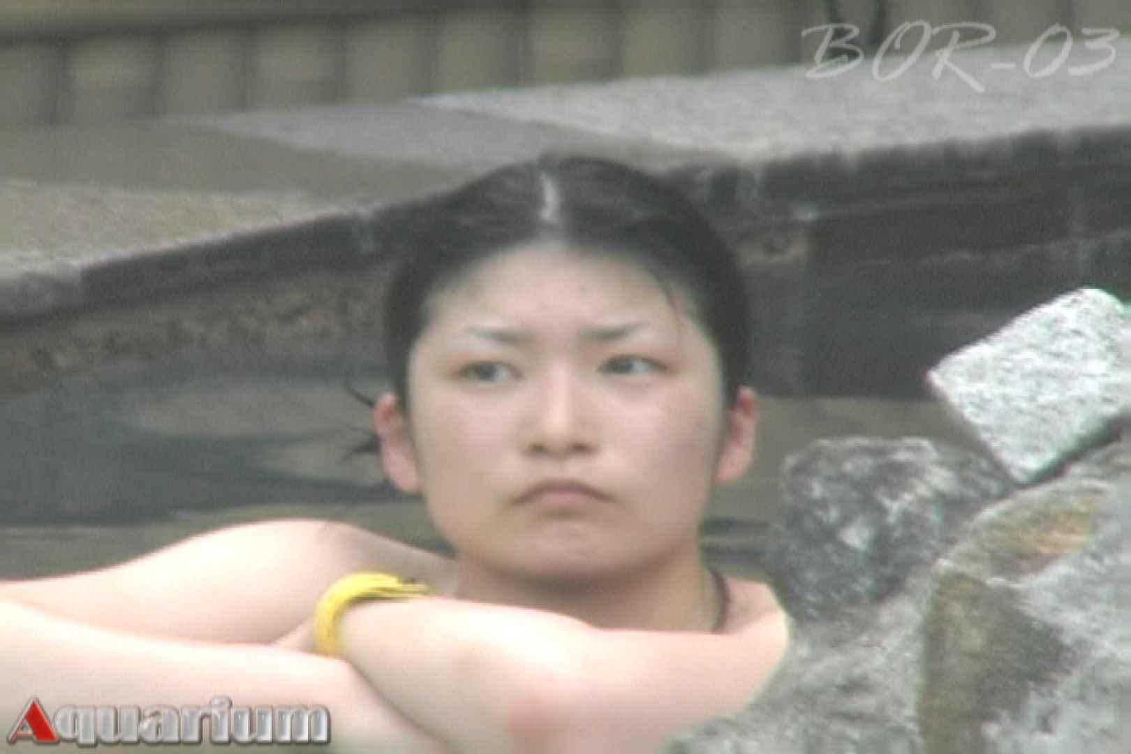 Aquaな露天風呂Vol.481 盗撮シリーズ | 露天風呂編  83PIX 33