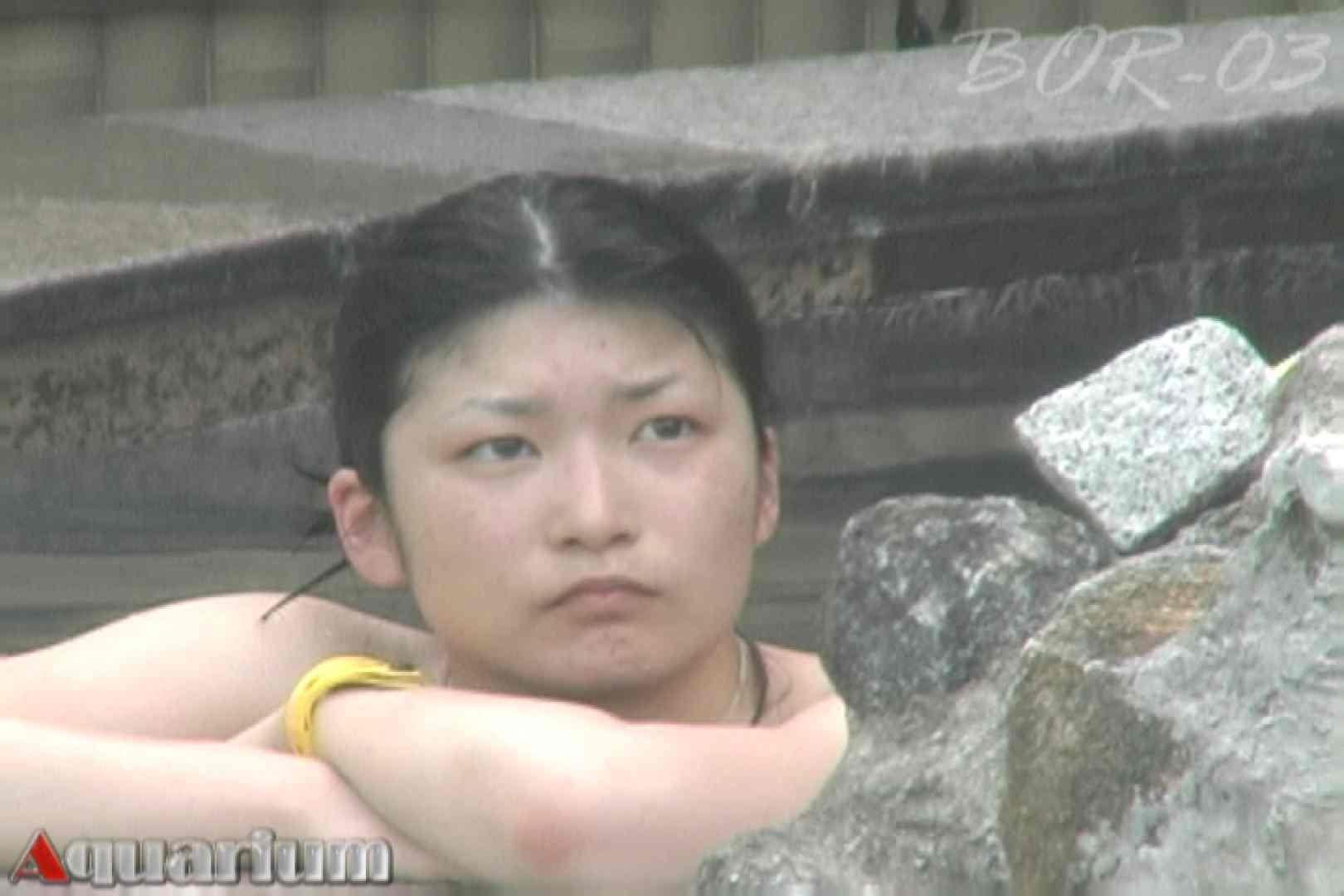 Aquaな露天風呂Vol.481 盗撮シリーズ | 露天風呂編  83PIX 35