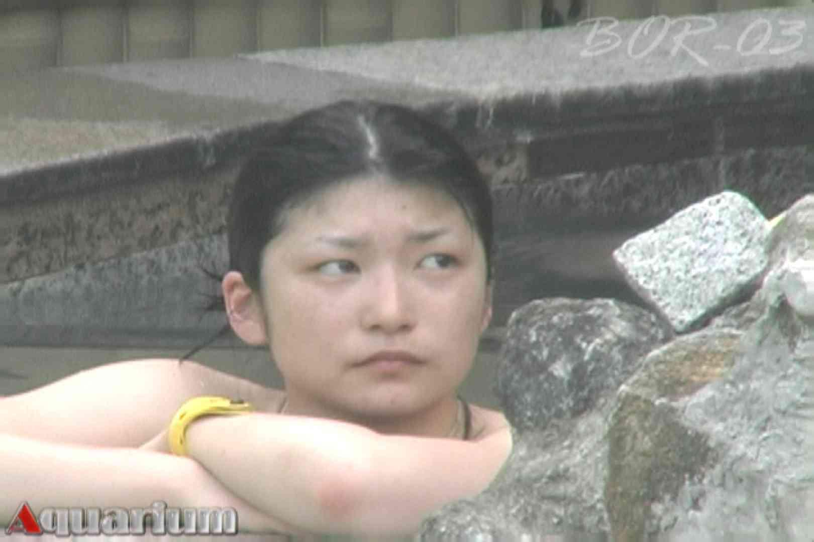 Aquaな露天風呂Vol.481 盗撮シリーズ  83PIX 44