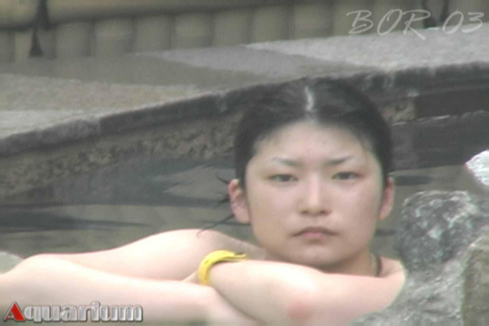 Aquaな露天風呂Vol.481 盗撮シリーズ | 露天風呂編  83PIX 51