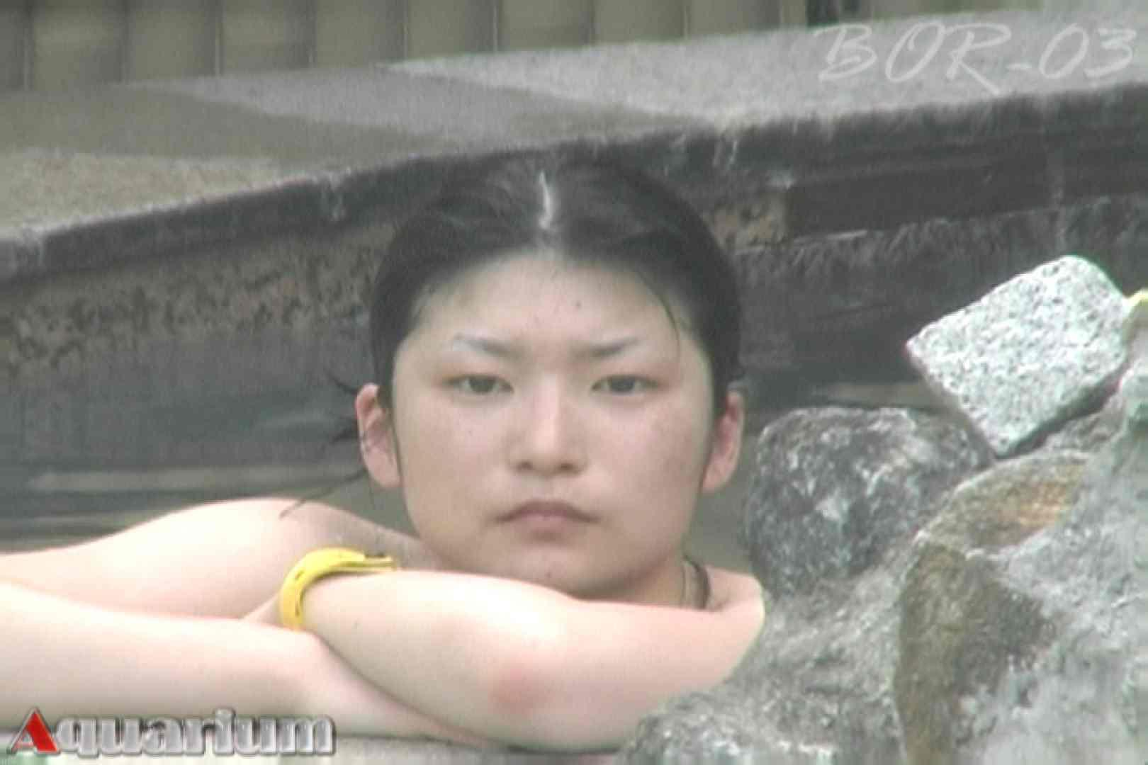 Aquaな露天風呂Vol.481 盗撮シリーズ | 露天風呂編  83PIX 55