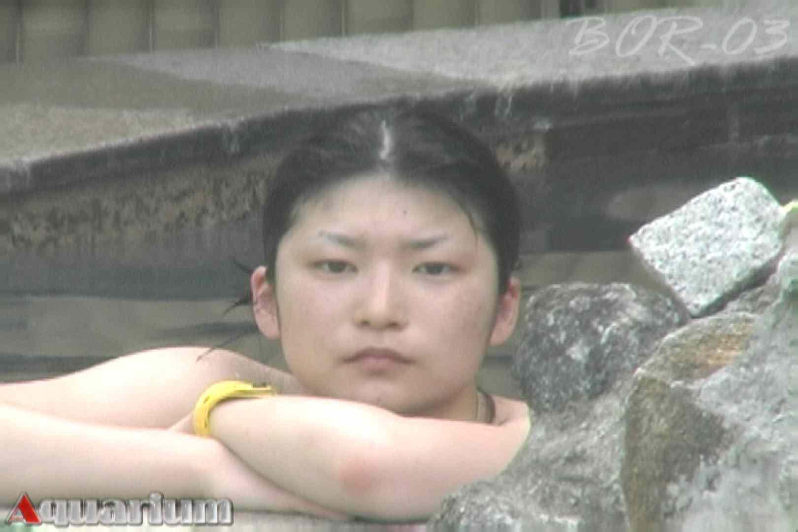 Aquaな露天風呂Vol.481 盗撮シリーズ  83PIX 56