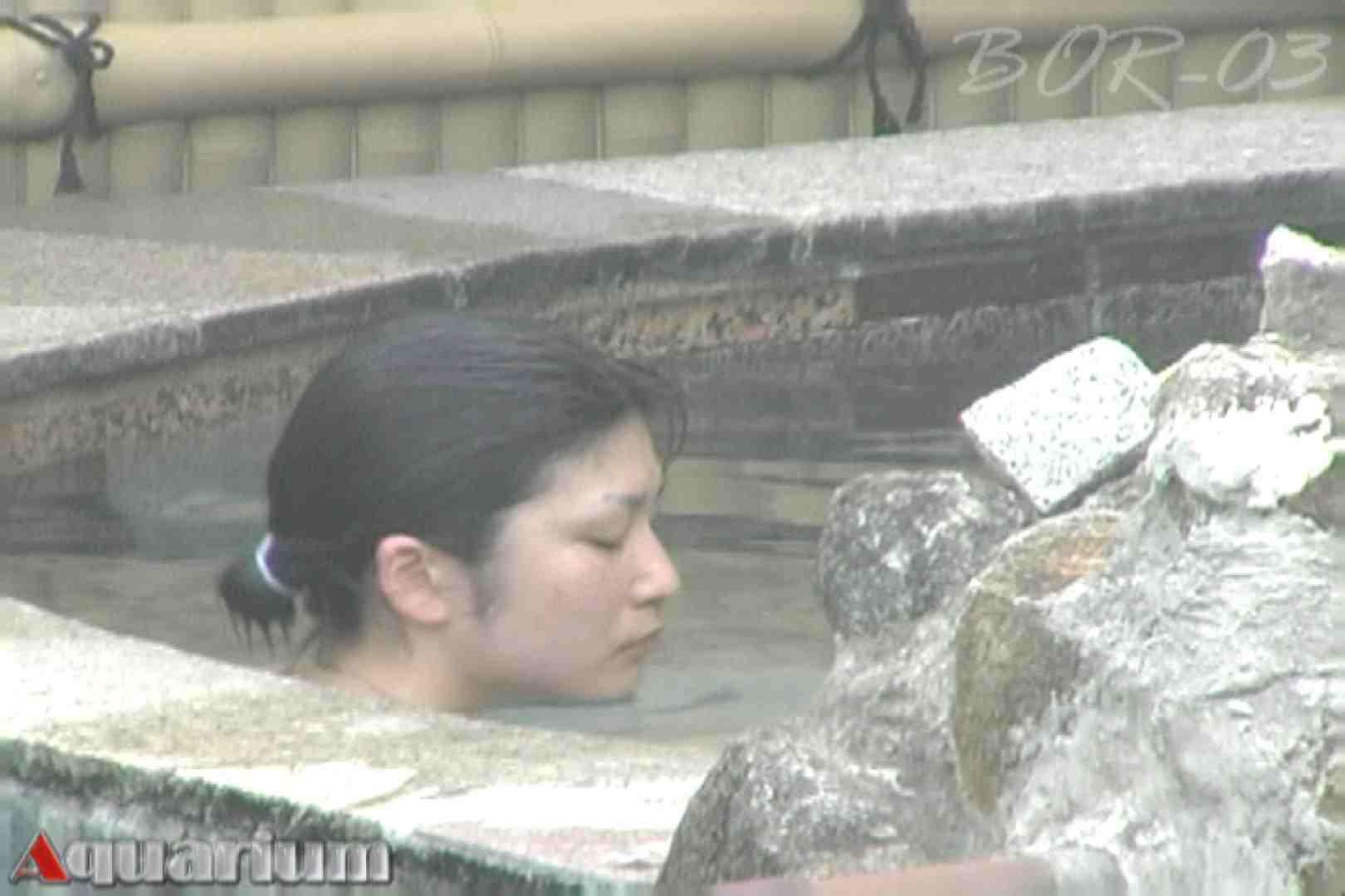 Aquaな露天風呂Vol.481 盗撮シリーズ  83PIX 72