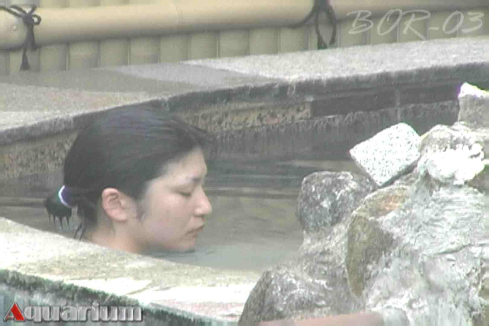 Aquaな露天風呂Vol.481 盗撮シリーズ | 露天風呂編  83PIX 73