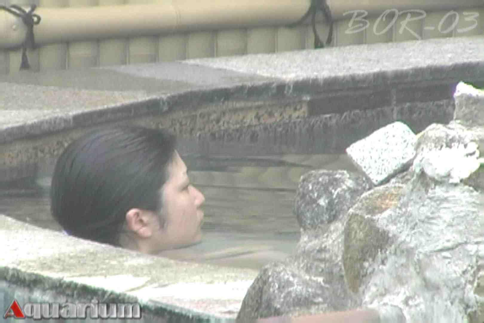 Aquaな露天風呂Vol.481 盗撮シリーズ  83PIX 74