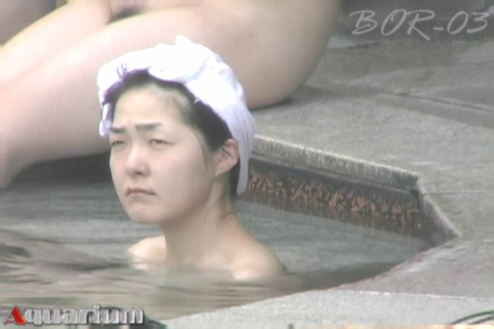 Aquaな露天風呂Vol.484 露天風呂編  88PIX 70
