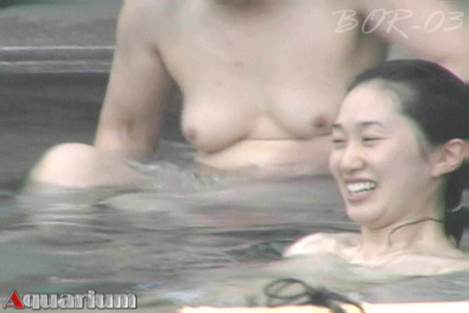 Aquaな露天風呂Vol.486 覗き AV無料 106PIX 6