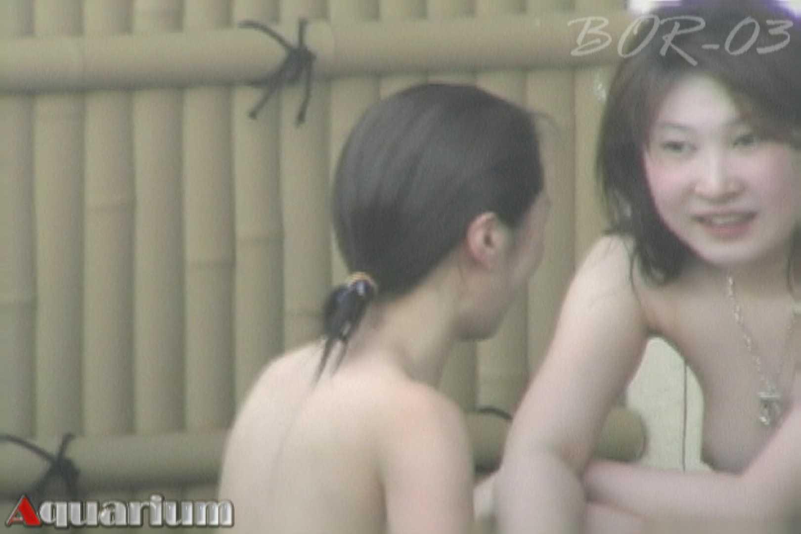 Aquaな露天風呂Vol.486 人気シリーズ オメコ無修正動画無料 106PIX 21