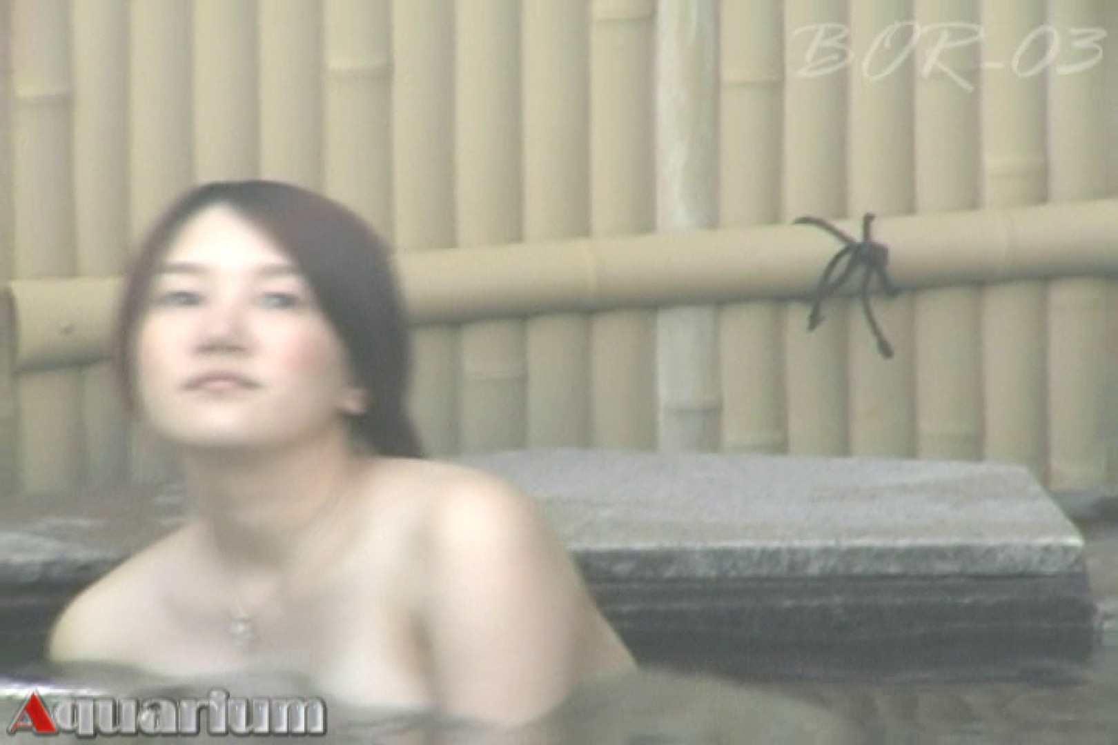 Aquaな露天風呂Vol.487 覗き ヌード画像 76PIX 20