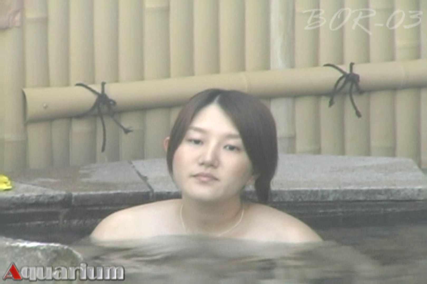 Aquaな露天風呂Vol.487 野外 われめAV動画紹介 76PIX 23