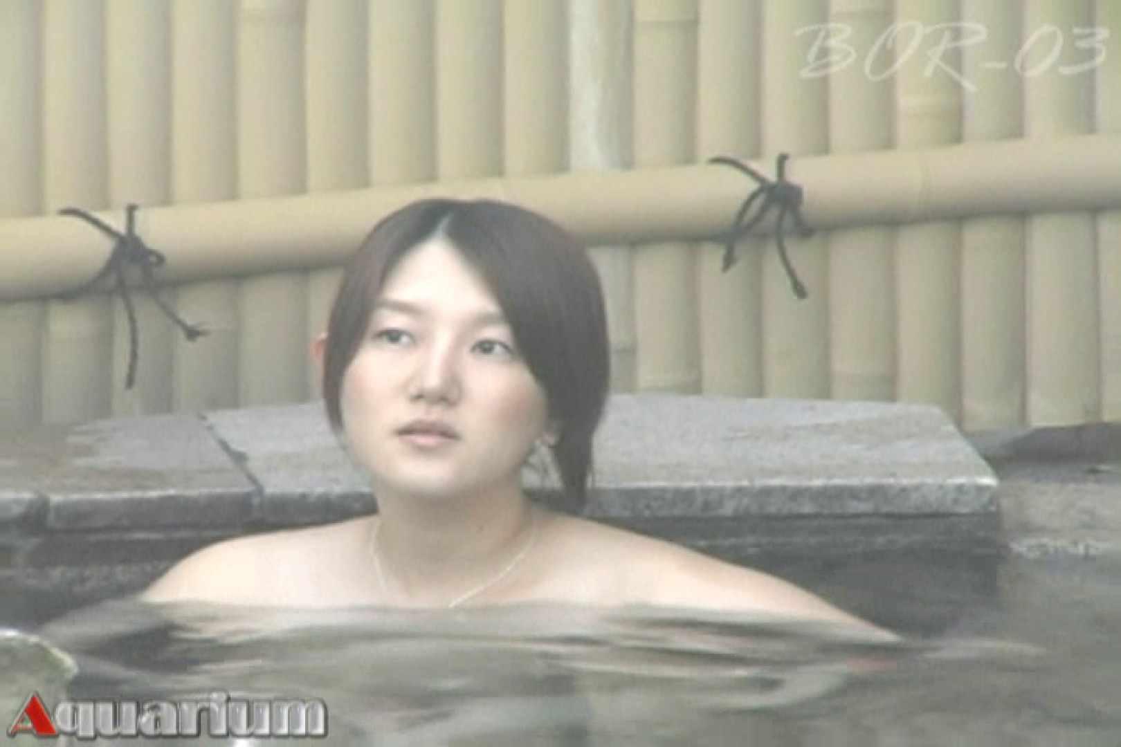 Aquaな露天風呂Vol.487 人気作 エロ無料画像 76PIX 26