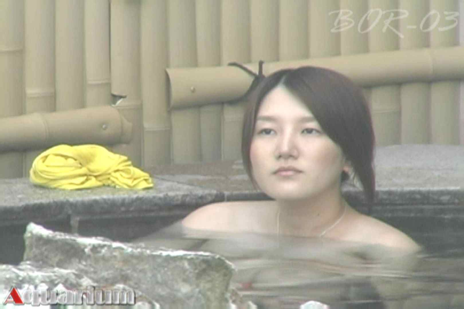 Aquaな露天風呂Vol.487 潜入 | ギャルのエロ動画  76PIX 43