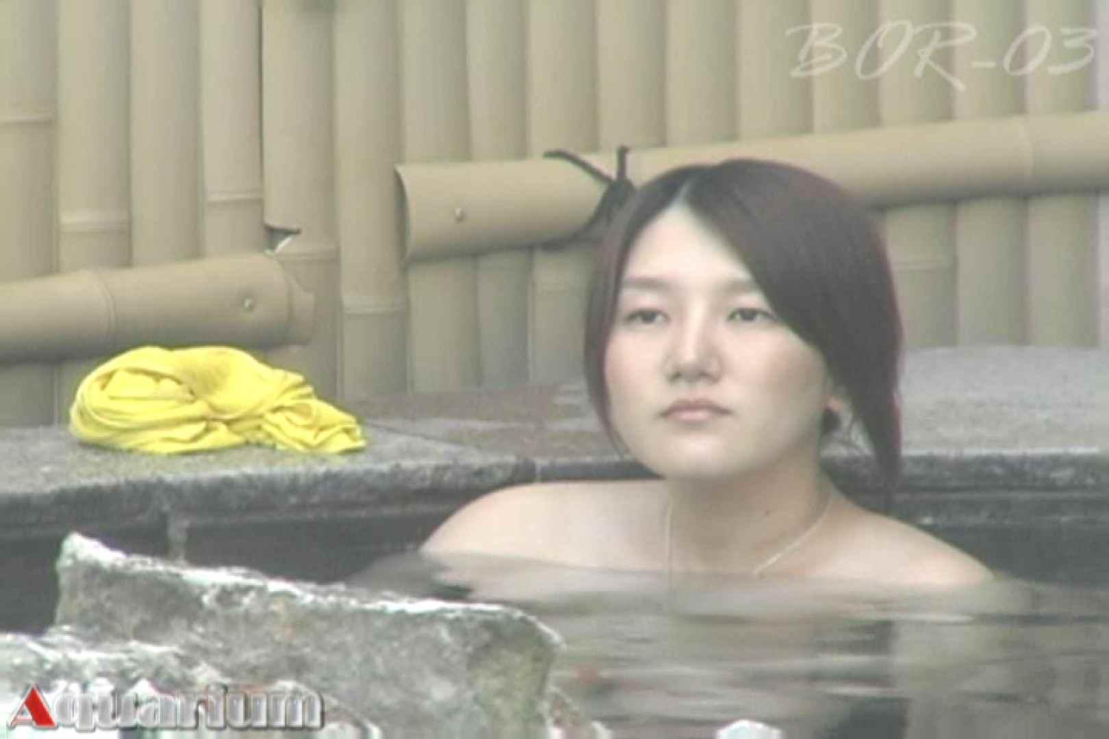 Aquaな露天風呂Vol.487 野外 われめAV動画紹介 76PIX 51