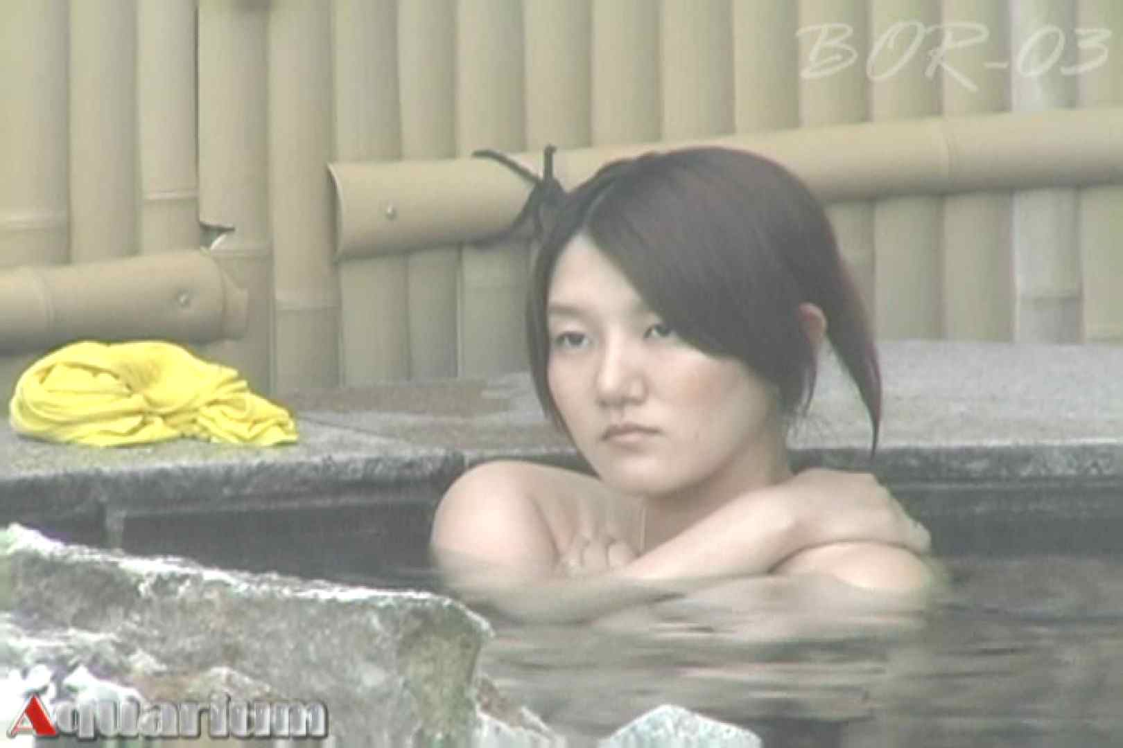 Aquaな露天風呂Vol.487 セクシーガール 濡れ場動画紹介 76PIX 55