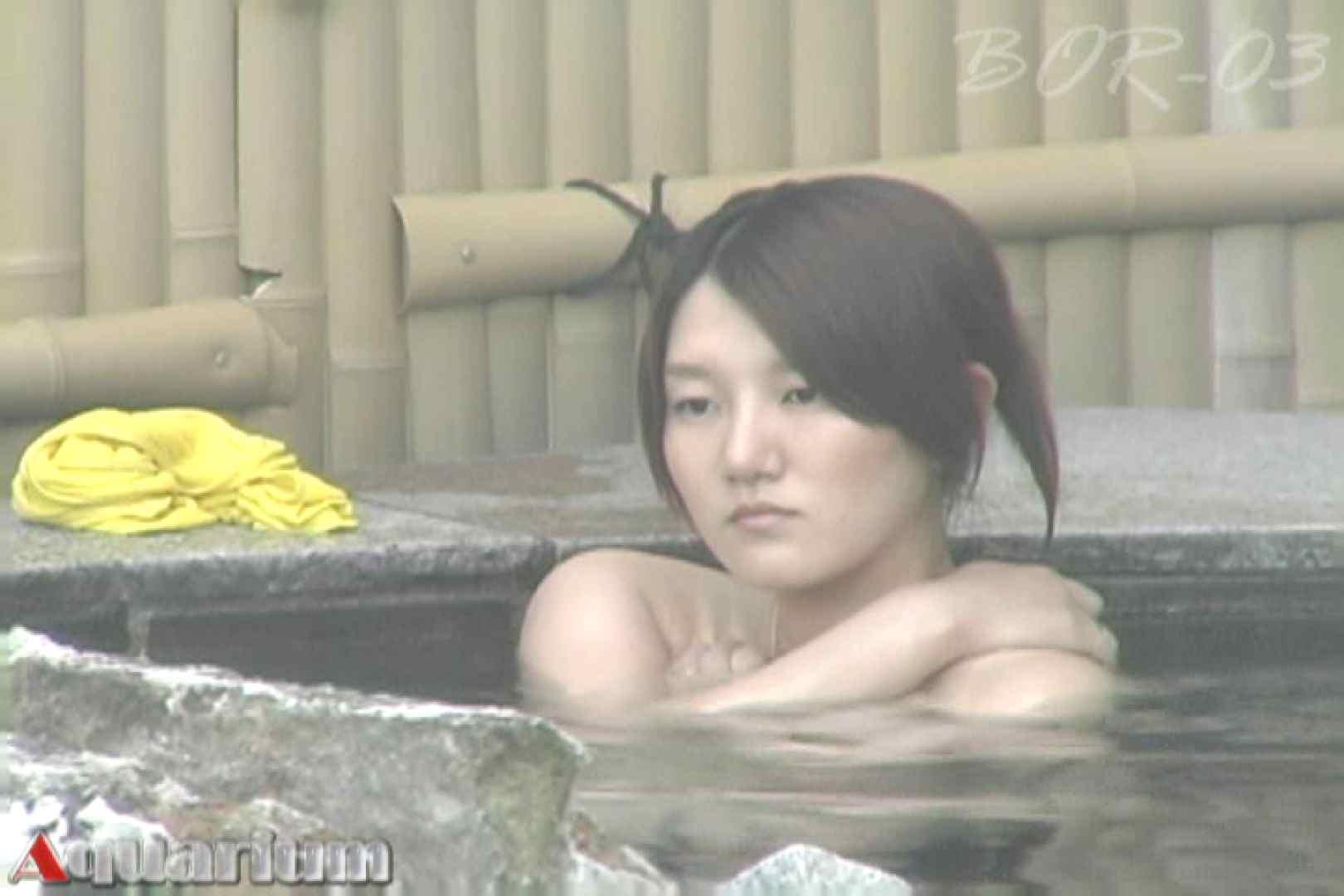 Aquaな露天風呂Vol.487 潜入 | ギャルのエロ動画  76PIX 57