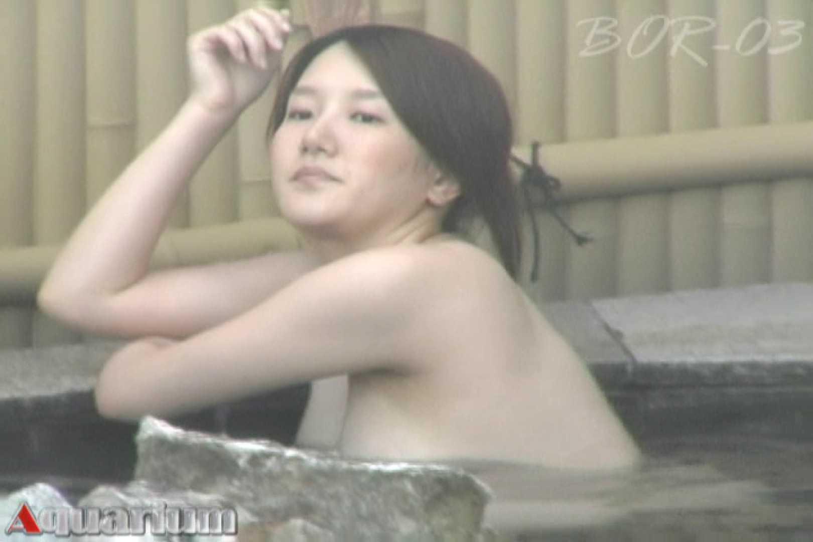 Aquaな露天風呂Vol.487 露天風呂編 すけべAV動画紹介 76PIX 73
