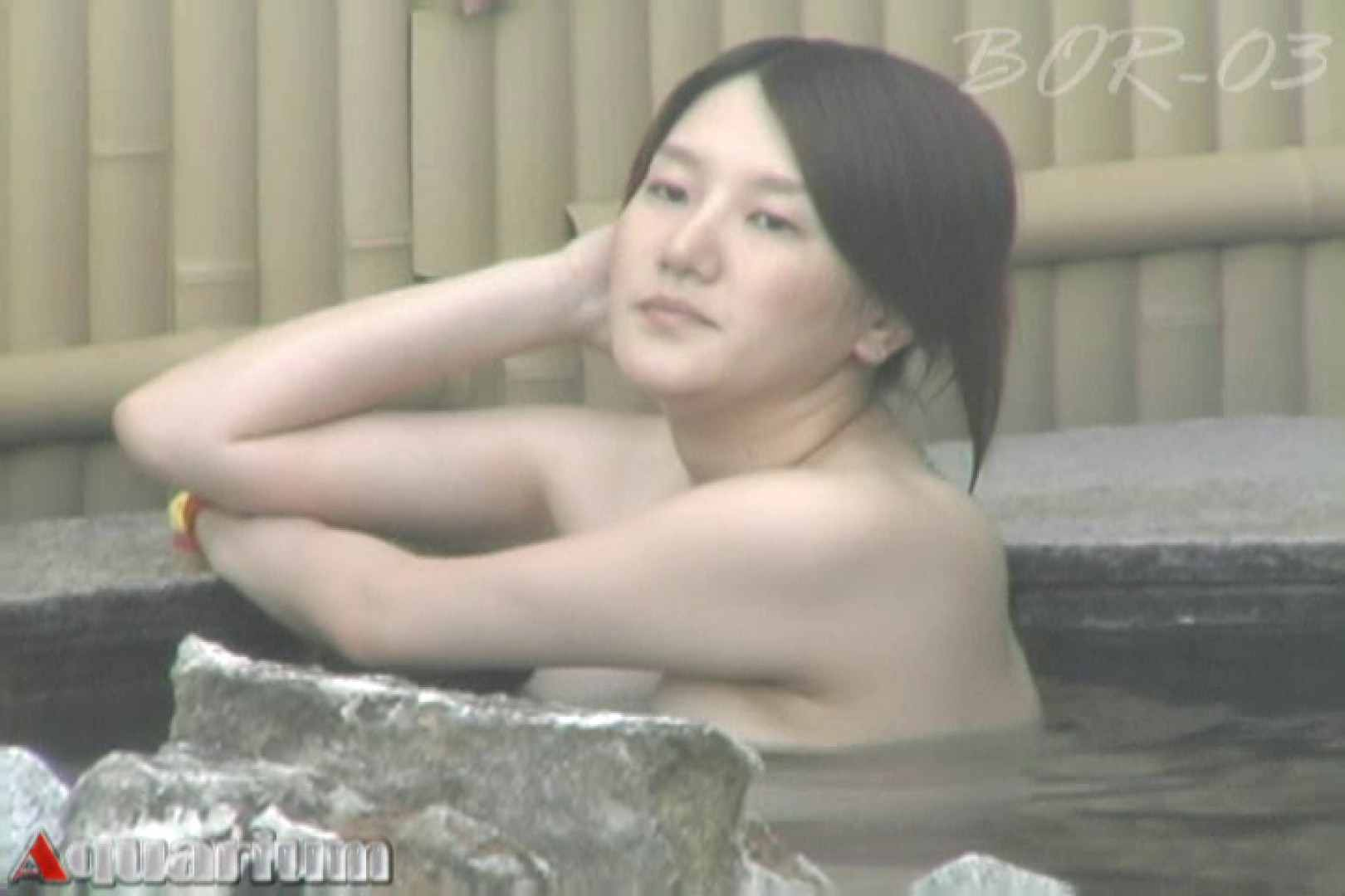Aquaな露天風呂Vol.487 接写 戯れ無修正画像 76PIX 74