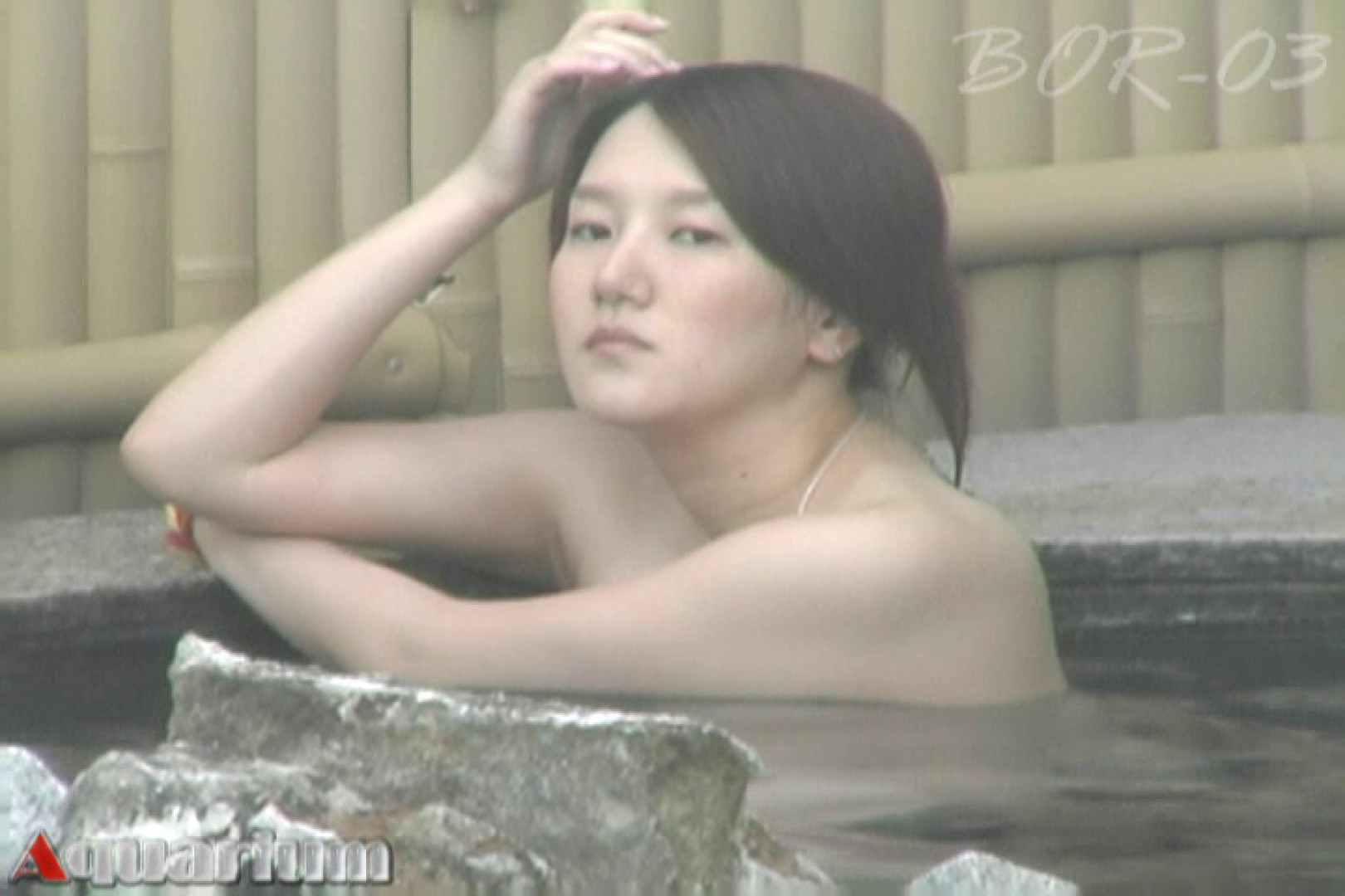 Aquaな露天風呂Vol.487 覗き ヌード画像 76PIX 76