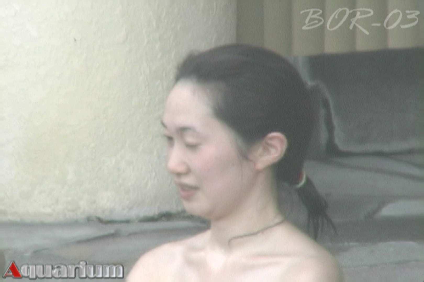 Aquaな露天風呂Vol.488 人気作 のぞき動画キャプチャ 108PIX 54