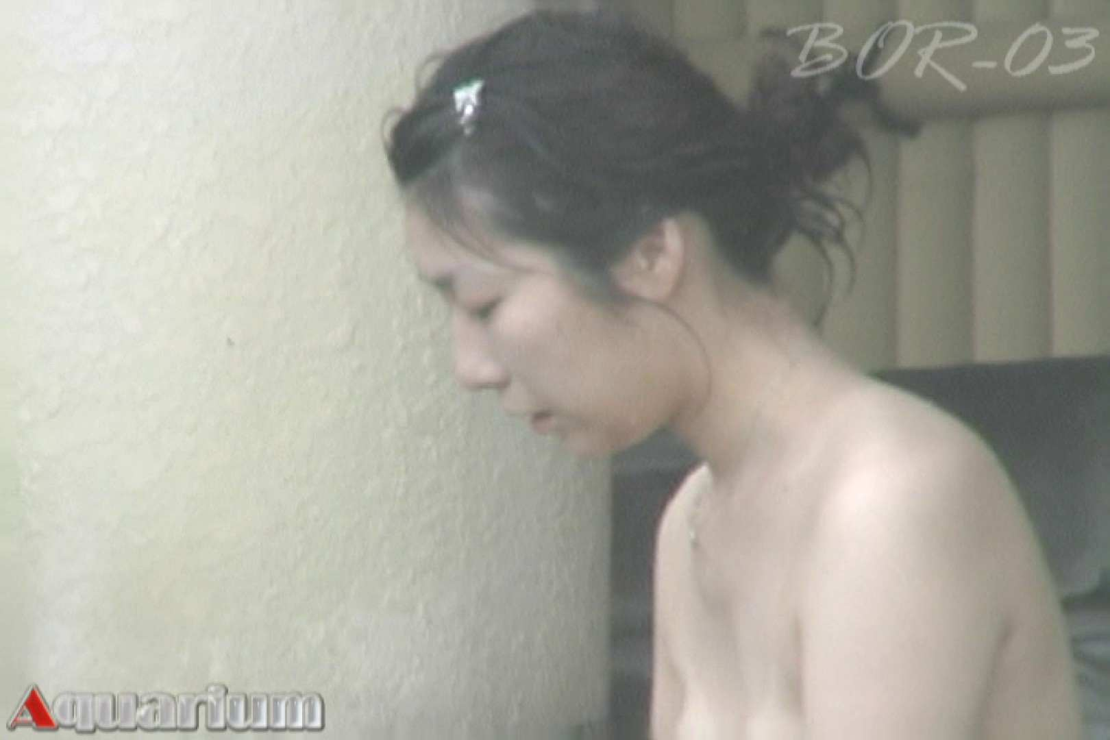 Aquaな露天風呂Vol.488 接写 おめこ無修正画像 108PIX 76