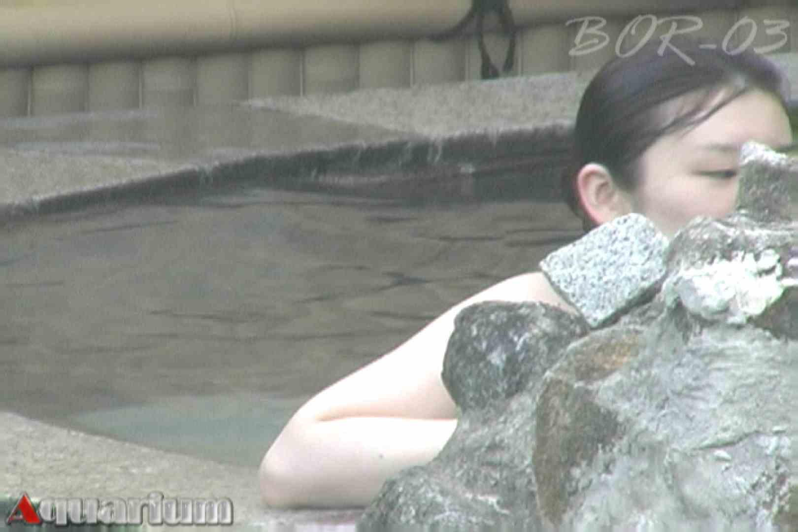 Aquaな露天風呂Vol.489 ギャルのエロ動画 われめAV動画紹介 100PIX 31