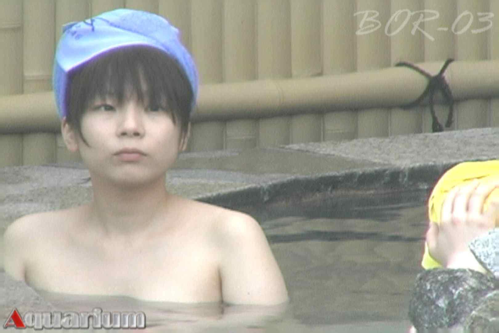 Aquaな露天風呂Vol.489 露天風呂編 セックス無修正動画無料 100PIX 46
