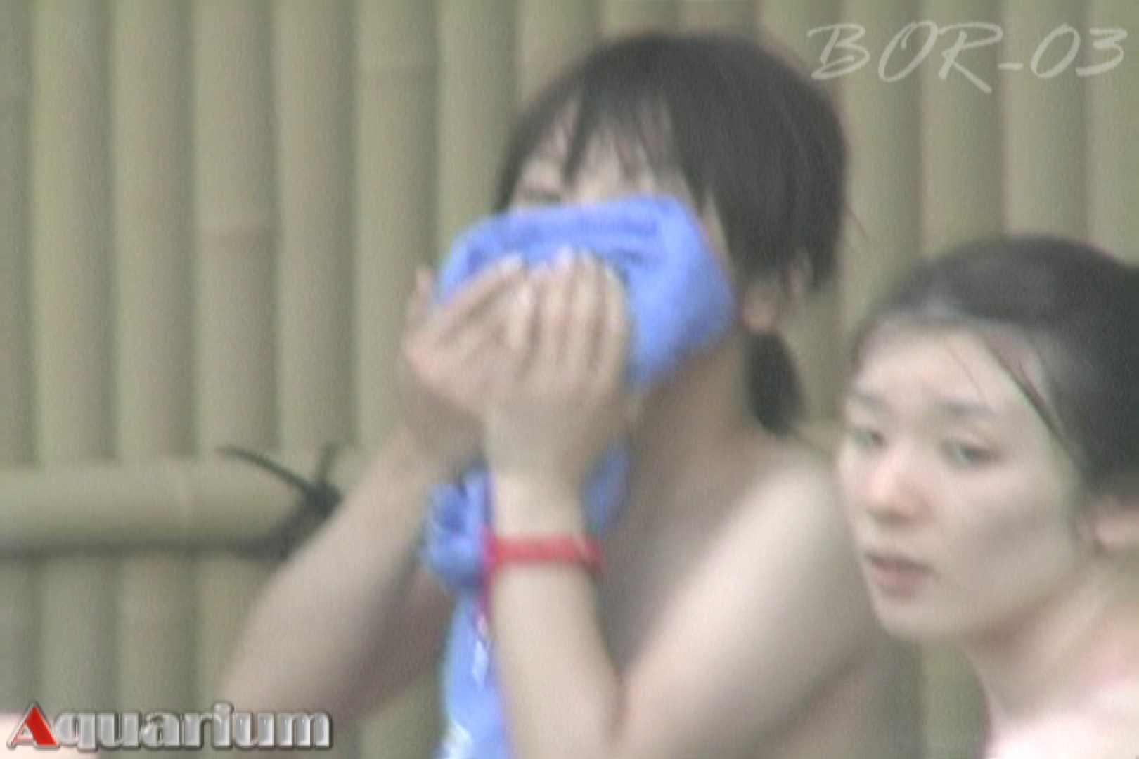 Aquaな露天風呂Vol.489 人気シリーズ おまんこ無修正動画無料 100PIX 78