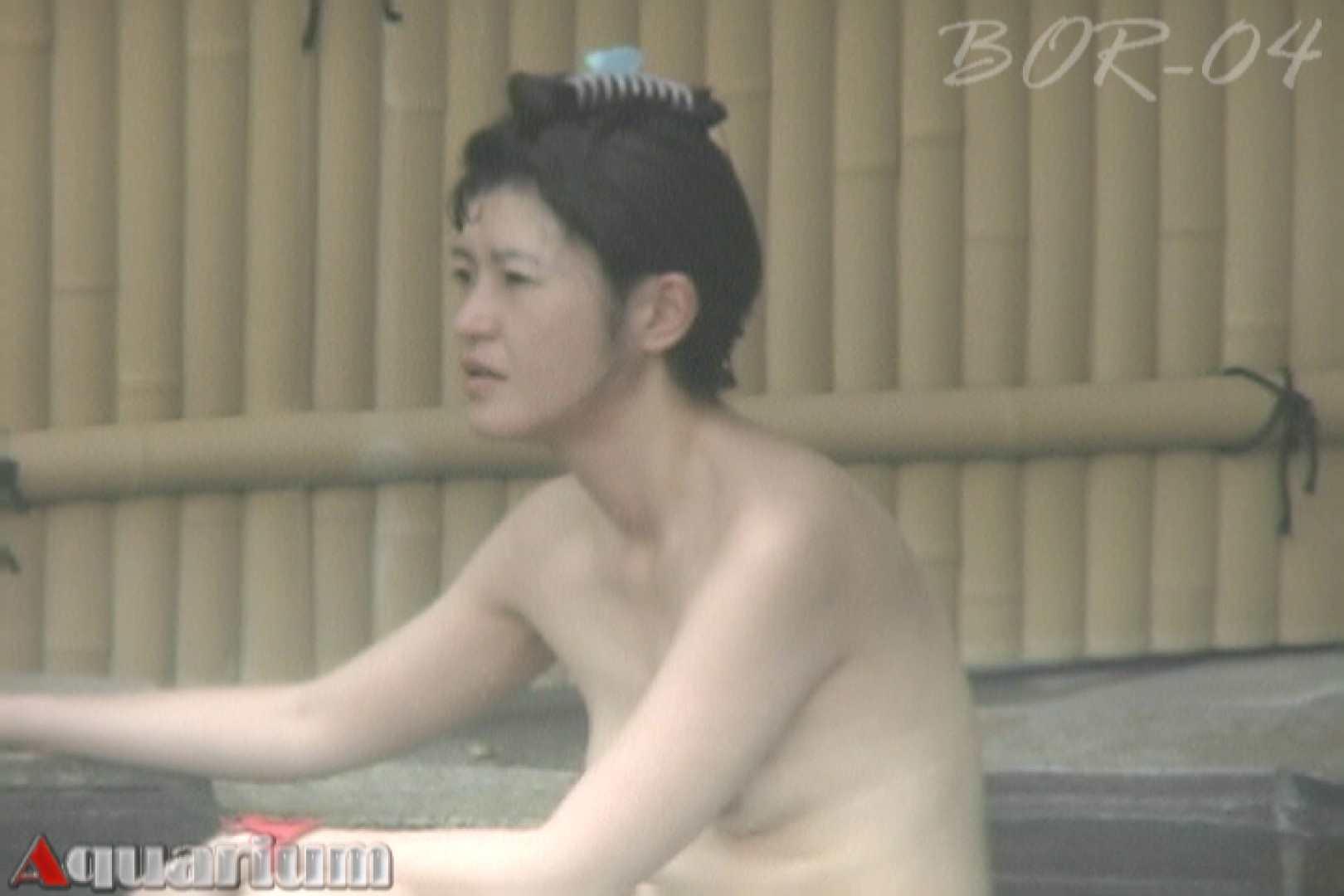 Aquaな露天風呂Vol.502 盗撮シリーズ   露天風呂編  78PIX 37