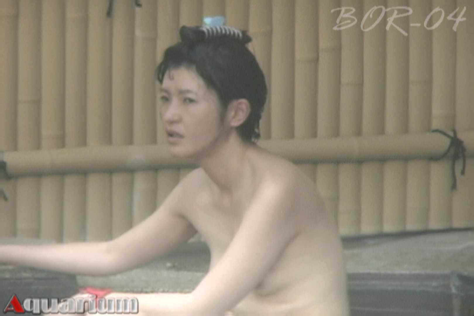 Aquaな露天風呂Vol.502 盗撮シリーズ   露天風呂編  78PIX 41