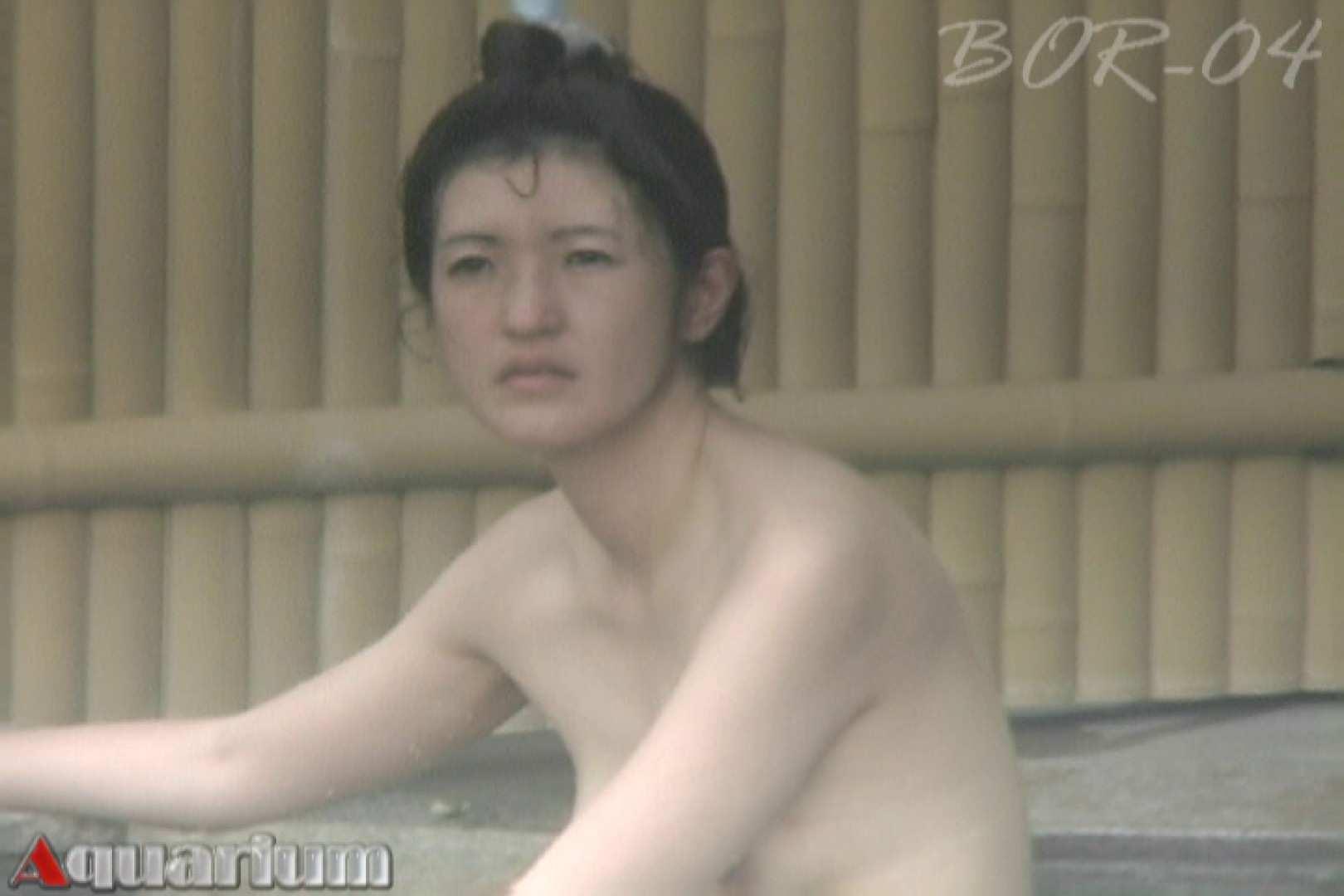 Aquaな露天風呂Vol.502 盗撮シリーズ   露天風呂編  78PIX 61
