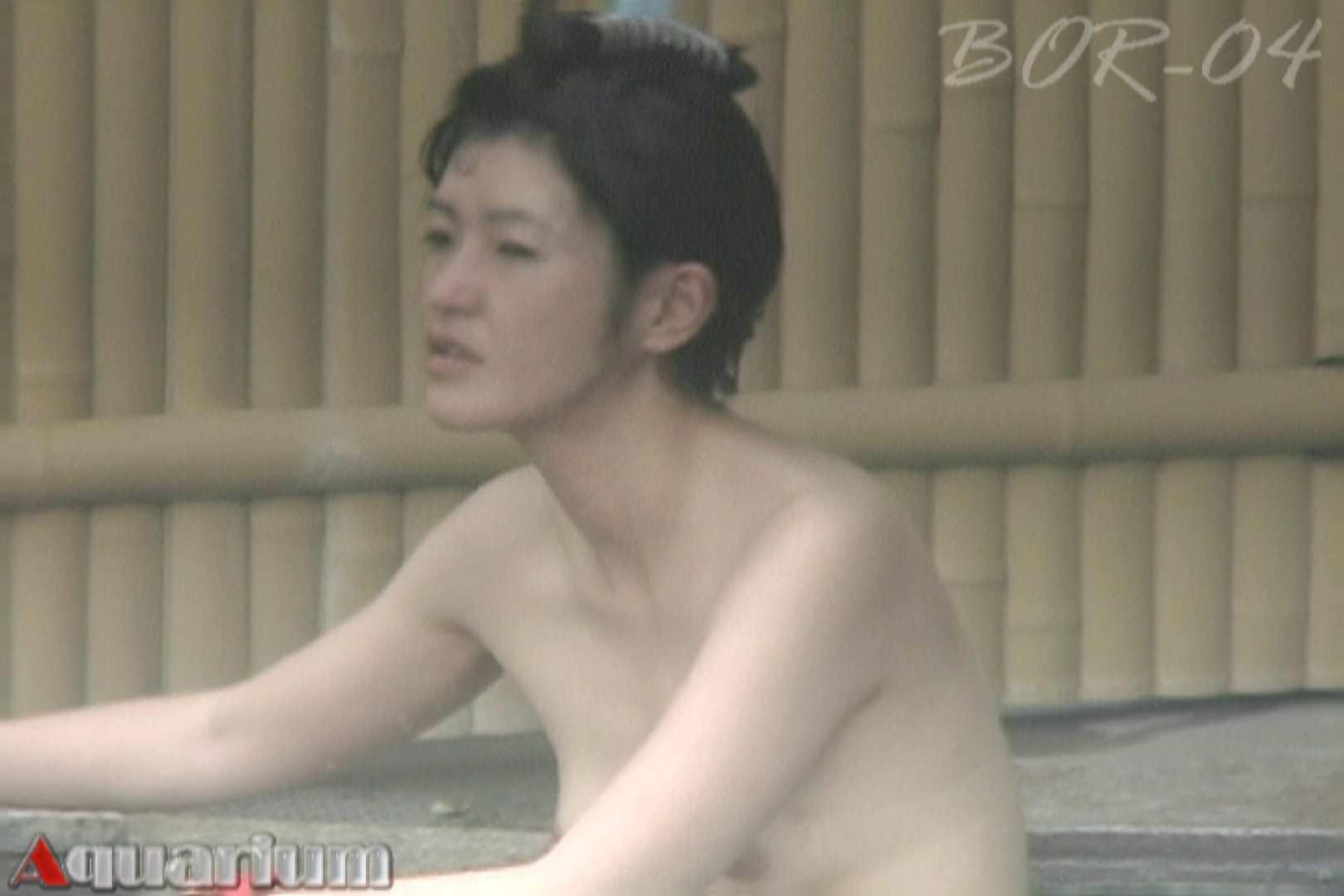 Aquaな露天風呂Vol.502 盗撮シリーズ   露天風呂編  78PIX 73