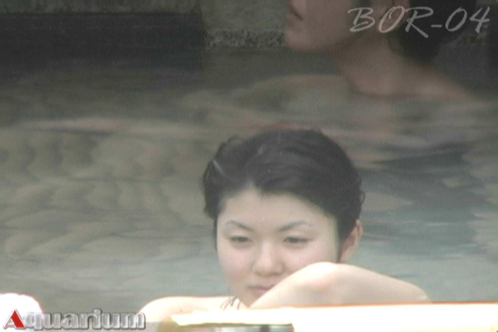 巨乳おまんこ:Aquaな露天風呂Vol.503:のぞき本舗 中村屋