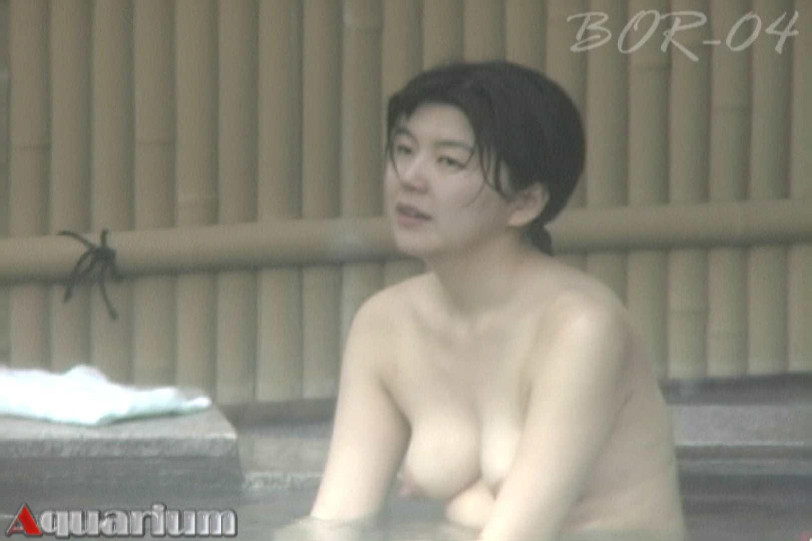 Aquaな露天風呂Vol.505 盗撮シリーズ | 露天風呂編  108PIX 5