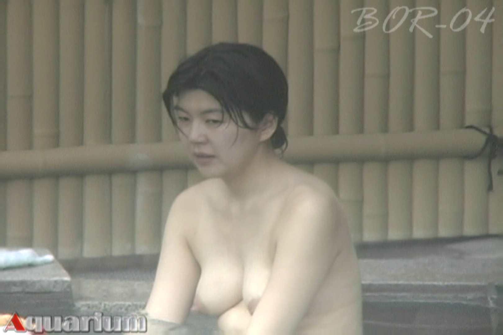 Aquaな露天風呂Vol.505 盗撮シリーズ | 露天風呂編  108PIX 27
