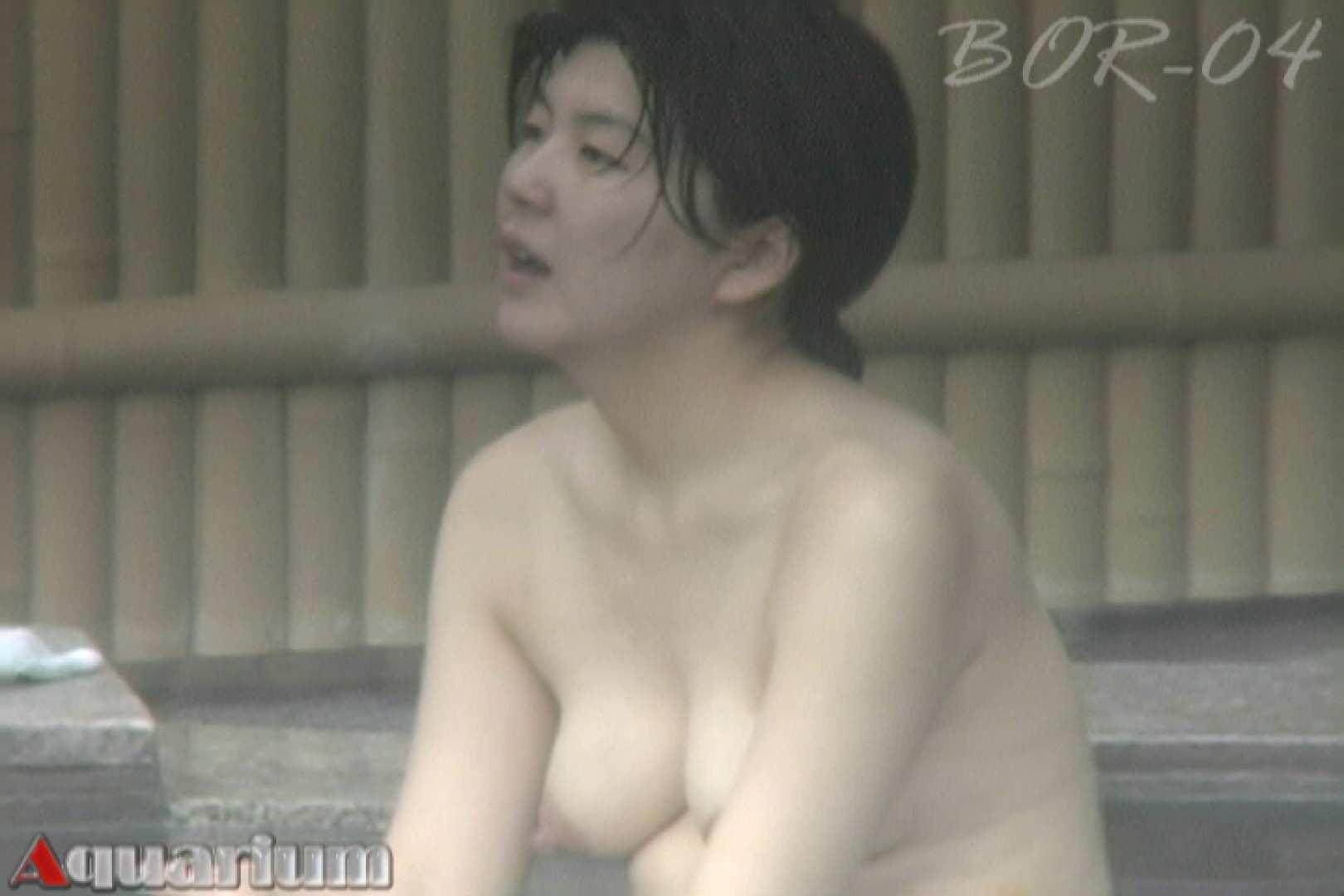 Aquaな露天風呂Vol.505 盗撮シリーズ | 露天風呂編  108PIX 39