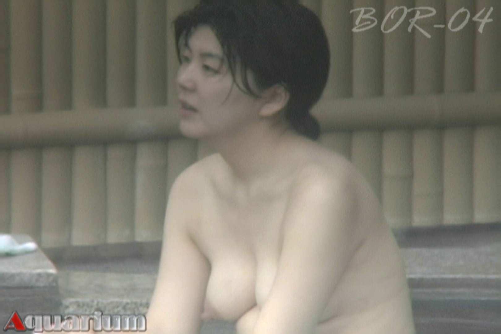 Aquaな露天風呂Vol.505 盗撮シリーズ | 露天風呂編  108PIX 41