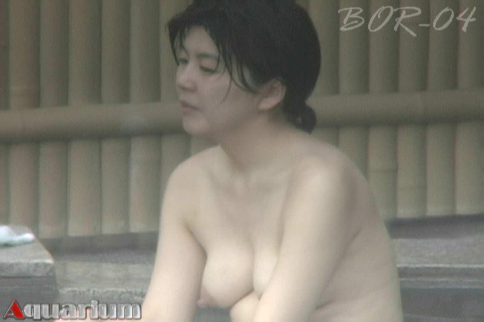 Aquaな露天風呂Vol.505 盗撮シリーズ  108PIX 44
