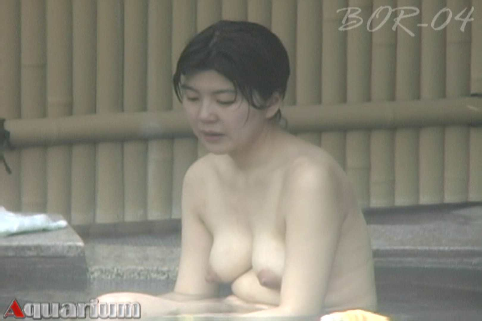 Aquaな露天風呂Vol.505 盗撮シリーズ | 露天風呂編  108PIX 61