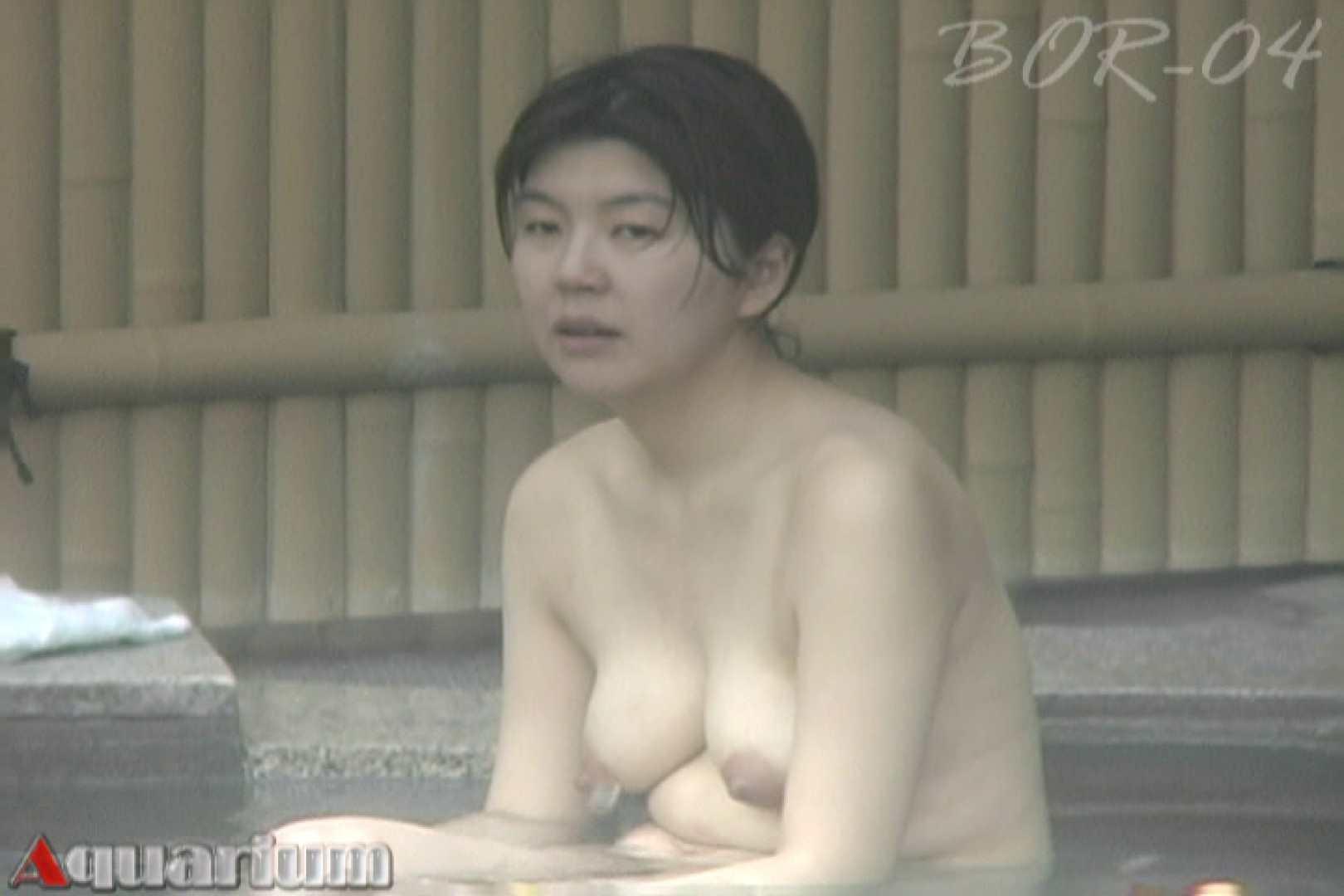 Aquaな露天風呂Vol.505 盗撮シリーズ | 露天風呂編  108PIX 67