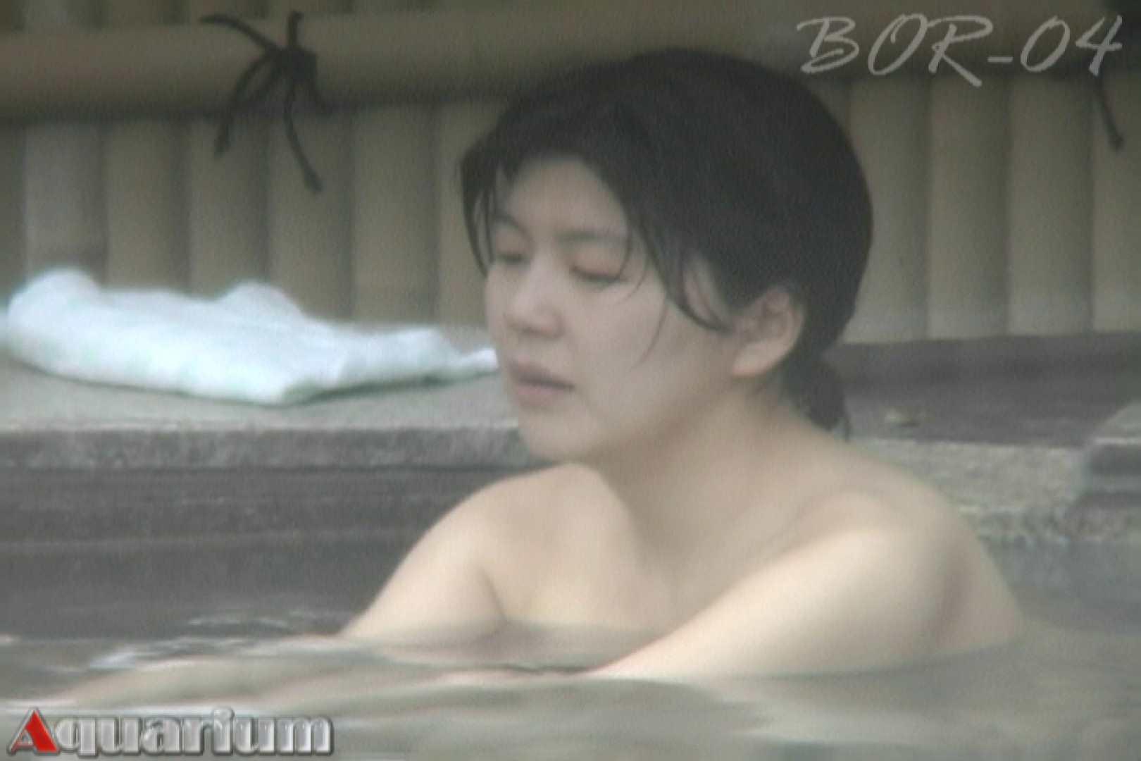 Aquaな露天風呂Vol.505 盗撮シリーズ | 露天風呂編  108PIX 75