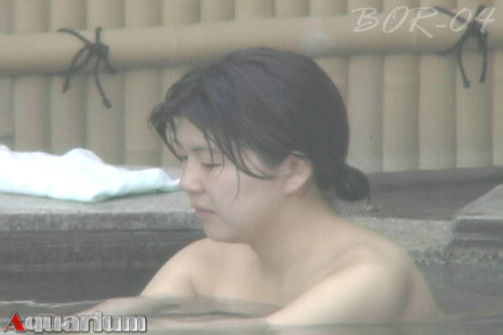 Aquaな露天風呂Vol.505 盗撮シリーズ | 露天風呂編  108PIX 87
